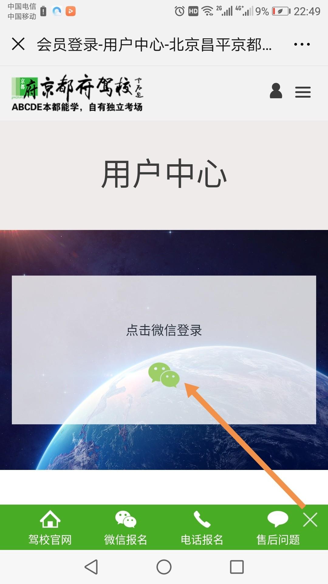 QQ图片20190125225607.jpg