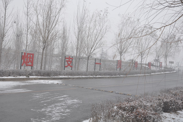 京都府驾校雪景