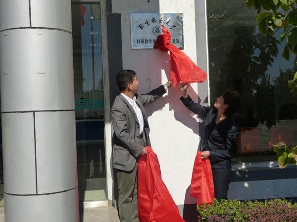 京都府驾校